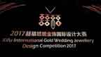 Xifu Design Competition